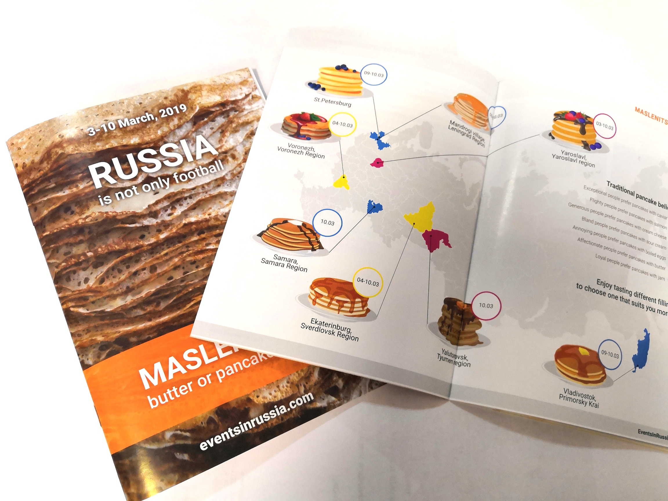 Выпущен первый каталог серии 'Россия - не только футбол. Масленица 2019' на английском языке